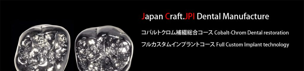 Japan Craft.JPI Dental Manufacture